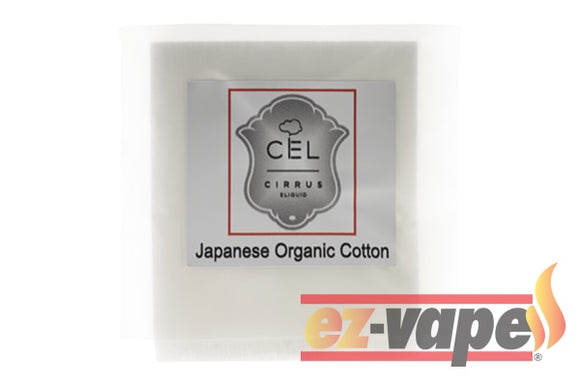 Cirrus Japanese Cotton
