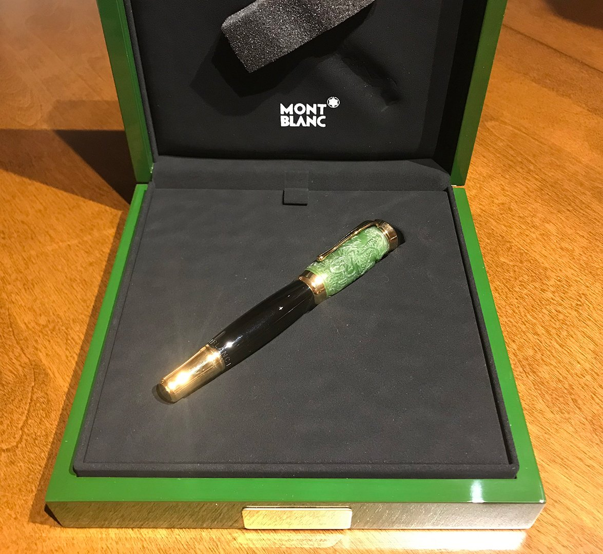 Montblanc Jade Dragon Qing Dynasty Limited Edition Fountain Pen