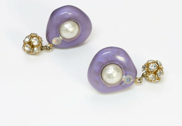 CHANEL CC Purple Crystal Pearl Earrings