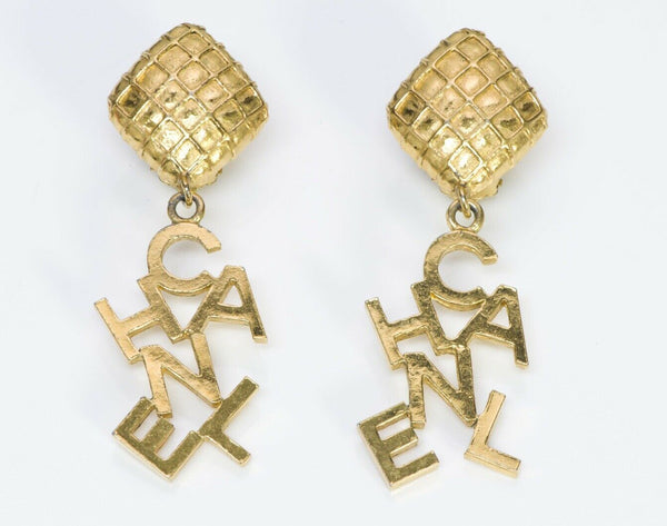 CHANEL Paris 1970's Long Quilted Letter Earrings