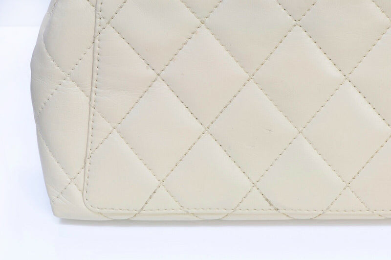 CHANEL Paris CC Beige Quilted Leather Chain Double Handle Bag