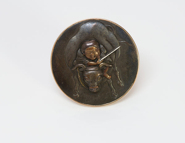 Antique Shakudō Gold Ring