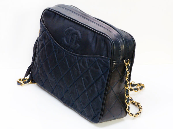 CHANEL CC Navy Blue Nylon Quilted Leather Crossbody Bag