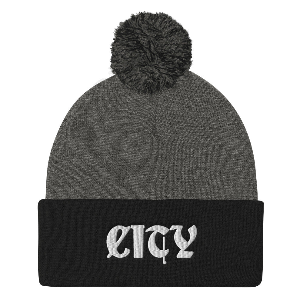 Dark Heather Grey/ Black