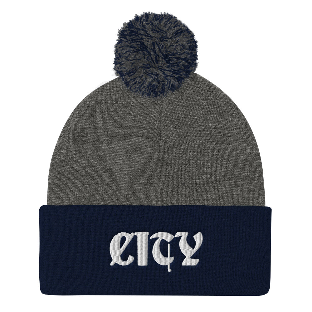 Dark Heather Grey/ Navy