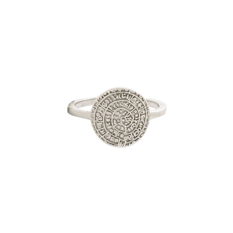 Lexi Ring, Silver Large