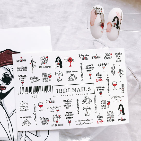 IBDI nail decals with wine. Perfect for wine country vacation manicure