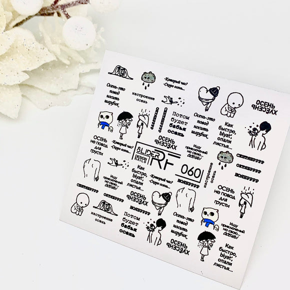 Slider.RF Russian word waterslide decals for manicures