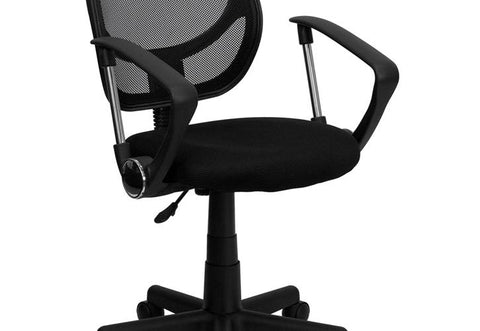 Black Low Back Task Chair