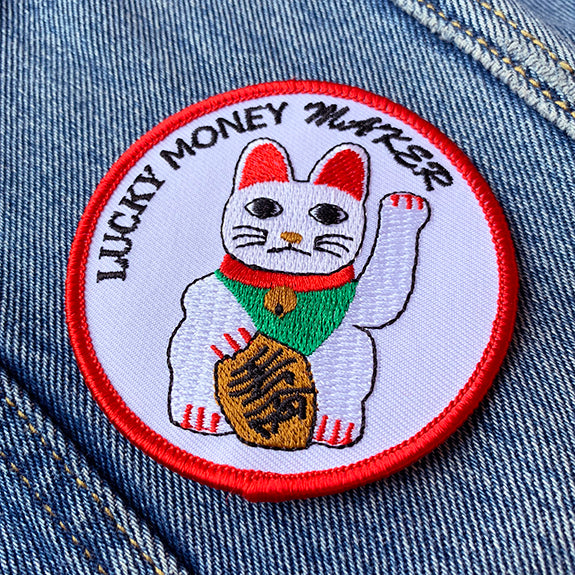 "Patch - La pimbêche: Feeling lucky? This patch will bring you fortune and stop any annoying ""shake your money maker baby"" catcall. Try it, it will work."