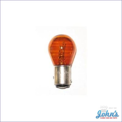 Amber Park Lamp Bulb Each. Gm. 2Nd Design. A