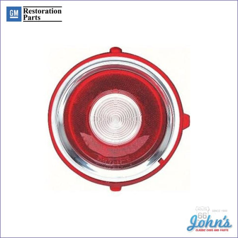 Back Up Light Lens Standard Rh Gm Licensed Reproduction F2