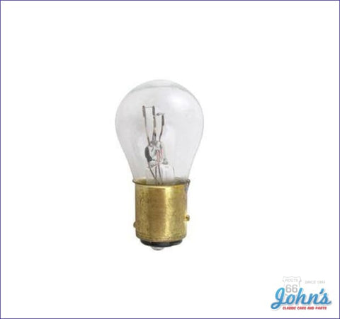 Backup Light Bulb Each Gm X F2 A F1