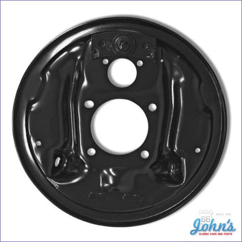 Brake Drum Backing Plate Rear Lh For 10 Or 12 Bolt With 9-1/2 Brakes A F2 X F1