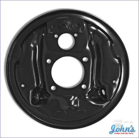Brake Drum Backing Plate Rear Rh For 10 Or 12 Bolt With 9-1/2 Brakes A F2 X F1