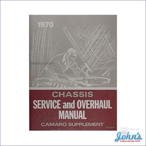 Chassis Service And Overhaul Manual Supplement F2
