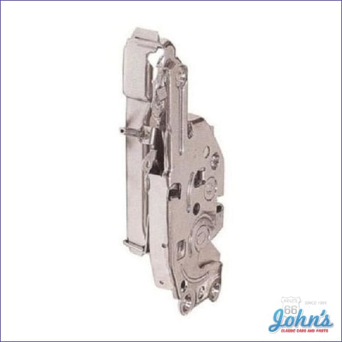 Door Latch Lh (All Except 4 Door) A