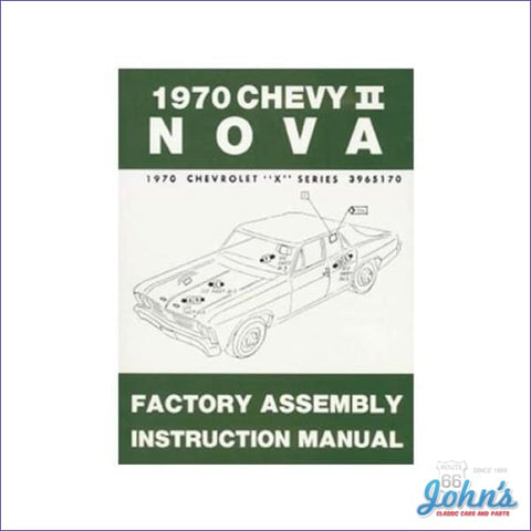 Factory Assembly Manual X