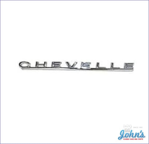 Hood Emblem Chevelle- Gm Licensed Reproduction A