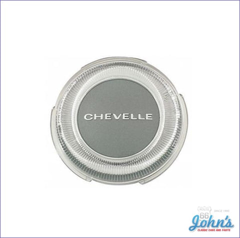 Horn Button Insert Chevelle Gm Licensed Reproduction A