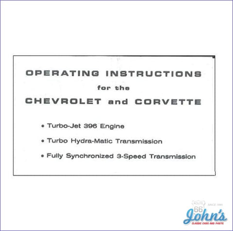 Owner Manual Supplement For 396 Z16 A