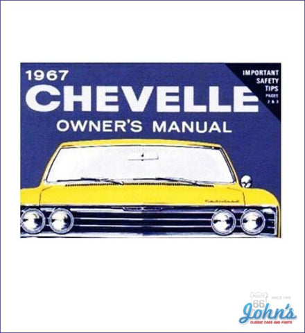 Owners Manual A