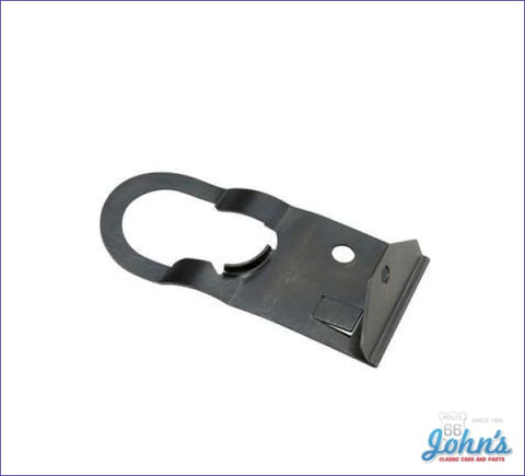 Trunk Lock Retainer. A