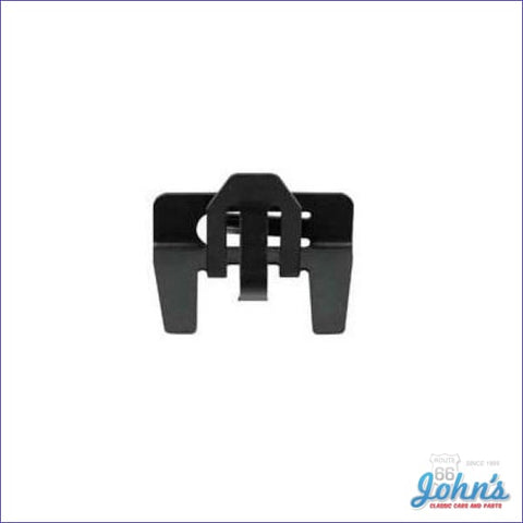 Upper Side Reveal Molding Clip - Each X