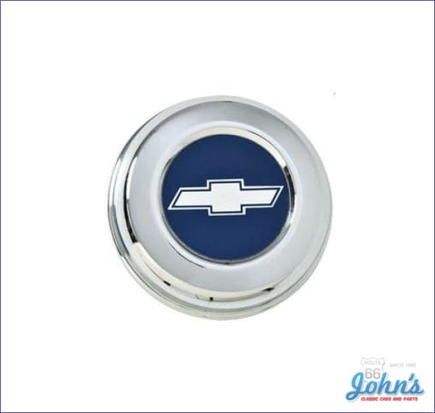 Z28 Wheel Center Cap (With Silver & Blue Insert) - Each F2
