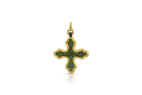 One of a Kind - Scalloped Bronze Byzantine Cross