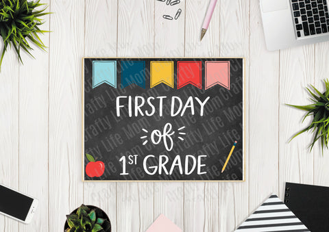 First Day of School Bundle (All Grades PreK - 12th)