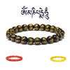 Charming Gold Engraved Blessing Mantra Bracelet - Purity and Divine
