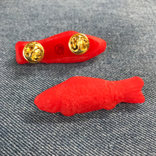 Load image into Gallery viewer, Swedish Fish 3D Poly Pin