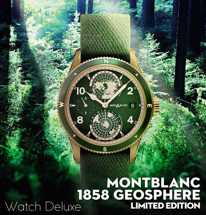 New Montblanc 1858 Geosphere Limited edition