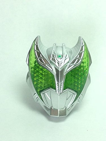 Kamen Rider Kiva Basshaa Form - Kamen Rider Wizard Ring Collection 06 Hq Gashapon Version