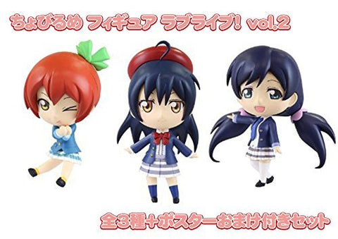 Cho Building Because Figure Love Live! Vol.2 School Idol Project Printemps Flue (All Three Full Set) (Japan Import)