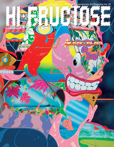 Hi-Fructose - Volume 49 - Now Shipping!