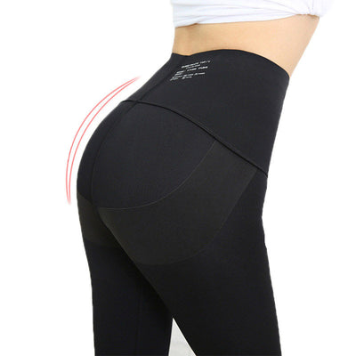 High Waist Push Up Peach Heart Leggings