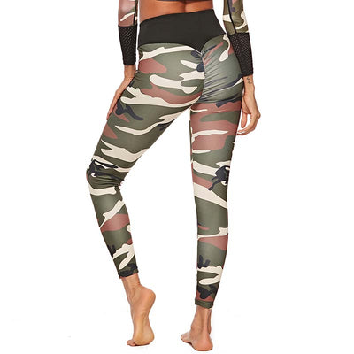 Camo Printed Long Trousers Workout Leggings