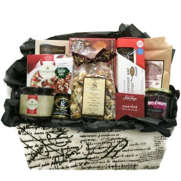 Gift Basket - Best Of Gourmet Gift Basket