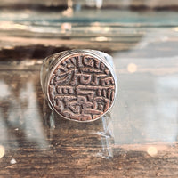Antique coin silver ring