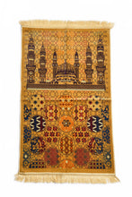 "Load image into Gallery viewer, Al Arabia Muslim Prayer Rug - Made from Embossed Velvet - Features Special Medina Design & Fringes On Both Sides - Portable Islamic Prayer Mat - Perfect Gift for Ramadan & Special Occasions, 44 x 27"", Brown - MuslimPrayerRug"