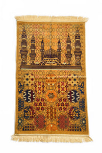 "Al Arabia Muslim Prayer Rug - Made from Embossed Velvet - Features Special Medina Design & Fringes On Both Sides - Portable Islamic Prayer Mat - Perfect Gift for Ramadan & Special Occasions, 44 x 27"", Brown - MuslimPrayerRug"