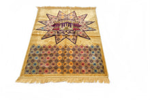 "Load image into Gallery viewer, Al Arabia Muslim Prayer Rug - Made from Embossed Velvet - Features Star Kaaba Design & Fringes On Both Sides - Portable Islamic Prayer Mat - Perfect Gift for Ramadan & Special Occasions, 44 X 27"", Beige - MuslimPrayerRug"