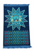 "Load image into Gallery viewer, Al Arabia Muslim Prayer Rug - Made from Embossed Velvet - Features Star Kaaba Design & Fringes On Both Sides - Portable Islamic Prayer Mat - Perfect Gift for Ramadan & Special Occasions, 44 X 27"", Blue - MuslimPrayerRug"