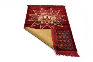 "Al Arabia Muslim Prayer Rug - Made from Embossed Velvet - Features Star Kaaba Design & Fringes On Both Sides - Portable Islamic Prayer Mat - Perfect Gift for Ramadan & Special Occasions, 44 X 27"", Red - MuslimPrayerRug"