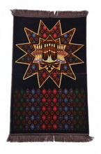 "Load image into Gallery viewer, Al Arabia Muslim Prayer Rug - Made from Embossed Velvet - Features Star Kaaba Design & Fringes On Both Sides - Portable Islamic Prayer Mat - Perfect Gift for Ramadan & Special Occasions, 44 X 27"", Grey - MuslimPrayerRug"