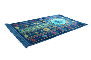 "Al Arabia Muslim Prayer Rug - Made from Embossed Velvet - Features Kaaba Design & Fringes On Both Sides - Portable Islamic Prayer Mat - Perfect Gift for Ramadan & Special Occasions, 44 x 27"", Blue - MuslimPrayerRug"