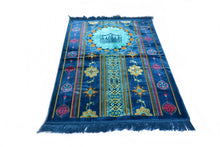 "Load image into Gallery viewer, Al Arabia Muslim Prayer Rug - Made from Embossed Velvet - Features Kaaba Design & Fringes On Both Sides - Portable Islamic Prayer Mat - Perfect Gift for Ramadan & Special Occasions, 44 x 27"", Blue - MuslimPrayerRug"