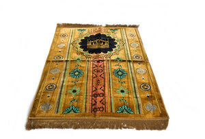 "Al Arabia Muslim Prayer Rug - Made from Embossed Velvet - Features Kaaba Design & Fringes On Both Sides - Portable Islamic Prayer Mat - Perfect Gift for Ramadan & Special Occasions, 44 x 27"", Brown - MuslimPrayerRug"